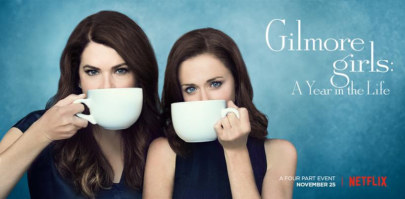 girlmore_girls_2016_poster